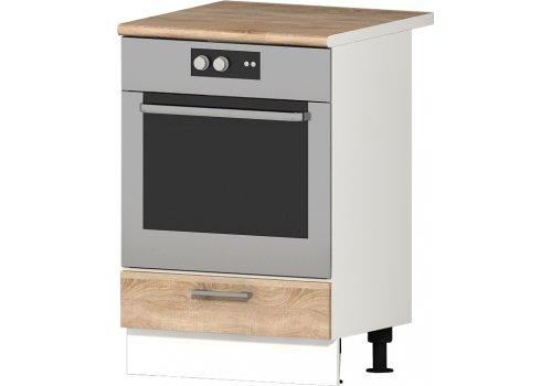 Modul inferior Alice V7 corp pentru cuptor incorporabil - Module de bucatarie